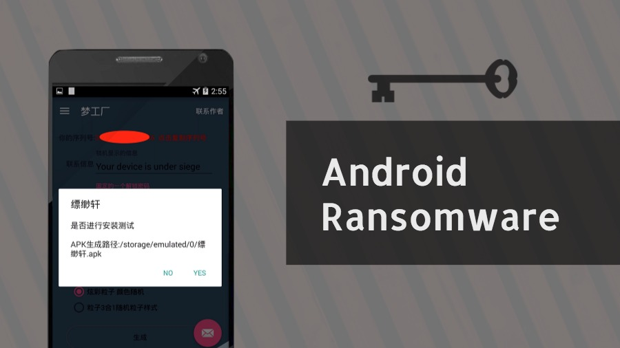 Ransomware, Android Teléfono móvil, Seguridad informática